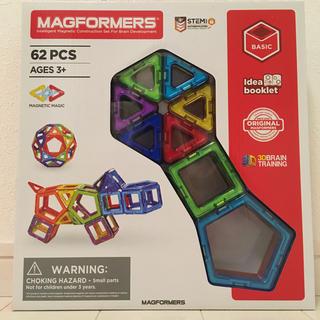 BorneLund - 【新品未開封】マグフォーマー magformers 62pcsセット