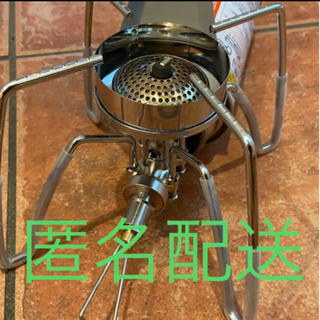 シンフジパートナー(新富士バーナー)の匿名配送 SOTO ST-310 風防 風よけ ウインドスクリーン ソト(ストーブ/コンロ)