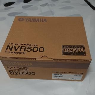 ヤマハ(ヤマハ)の未使用品! YAMAHA NVR500(PC周辺機器)