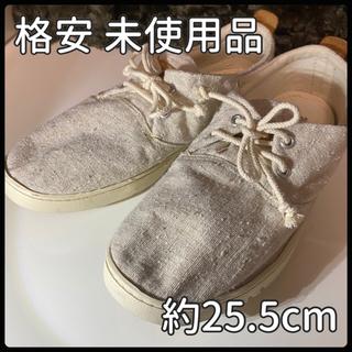 ティンバーランド(Timberland)の未使用品 ティンバーランド 7.5M シューズ 靴 ブーツ ローファー(スニーカー)