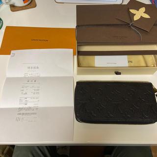 ルイヴィトン(LOUIS VUITTON)の長財布:ルイヴィトン/Louis Vuitton(モノグラム・牛革)(財布)
