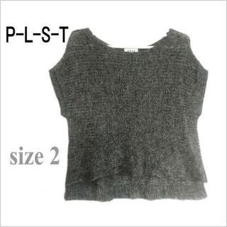 PLST - 【PLST / プラステ】チャコール系モヘア混透かし編みニット*2