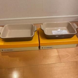 LE CREUSET - ルクルーゼ グラタン皿 2個セット