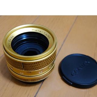 キョウセラ(京セラ)のPlanar50mm/F1.4ゴールド、鏡胴のみ(レンズ(単焦点))