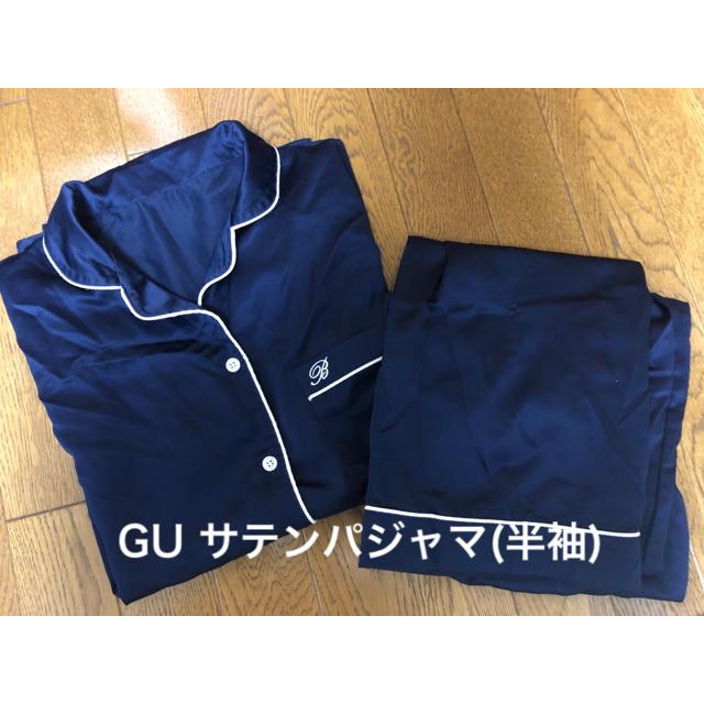 GU(ジーユー)のGU サテンパジャマ 半袖 Mサイズ レディースのルームウェア/パジャマ(パジャマ)の商品写真