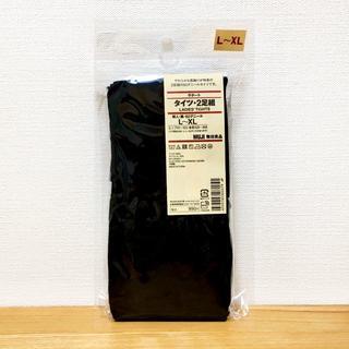 ムジルシリョウヒン(MUJI (無印良品))のタイツ 60D ブラック 黒 L〜XL 無印良品 2足組(タイツ/ストッキング)