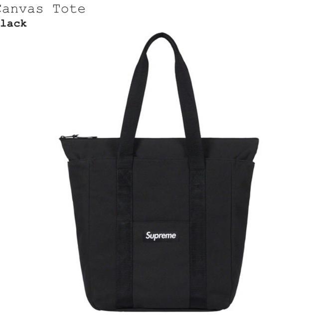 Supreme(シュプリーム)のsupreme canvas tote  シュプリーム  トートバッグ メンズのバッグ(トートバッグ)の商品写真