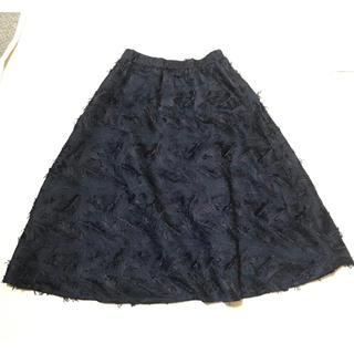 ルシェルブルー(LE CIEL BLEU)のLe Ciel Blue ジャガード フレア ロングスカート (ロングスカート)