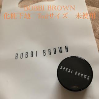 ボビイブラウン(BOBBI BROWN)のBOBBI BROWN 化粧下地 新品未使用(化粧下地)