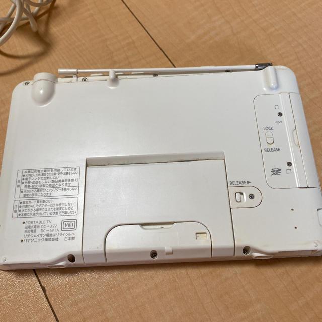 Panasonic(パナソニック)のジャンク品Panasonic VIERA ワンセグ SV-ME870-W スマホ/家電/カメラのテレビ/映像機器(テレビ)の商品写真