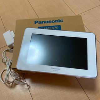 Panasonic - ジャンク品Panasonic VIERA ワンセグ SV-ME870-W