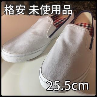 ティンバーランド(Timberland)の未使用品 ティンバーランド 25.5cm シューズ 靴(スニーカー)