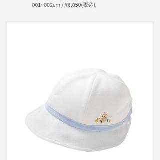 familiar - 現行品 2020年 定価6050円 ベビー帽子