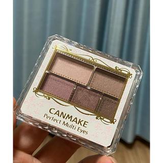CANMAKE - キャンメイク パーフェクトマルチアイズ04