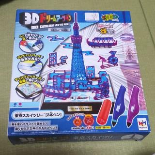 MegaHouse - 3Dドリームアーツペン 東京スカイツリー