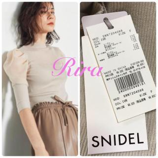 snidel - 完売🌷新作新品🍀スナイデシアースリーブニットプルオーバー