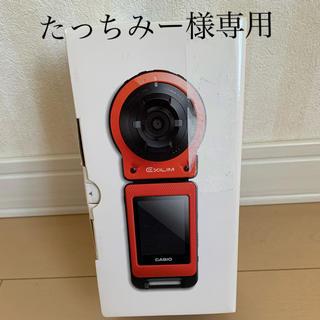 カシオ(CASIO)のCASIO EX-FR10(コンパクトデジタルカメラ)