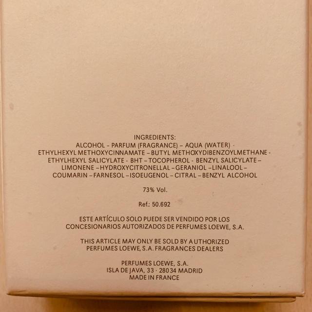 LOEWE(ロエベ)のLOEWE 001 WOOWAN Eau de Parfum 100m ロエベ コスメ/美容の香水(香水(女性用))の商品写真