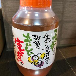 八女養蜂ハチミツ2キロ