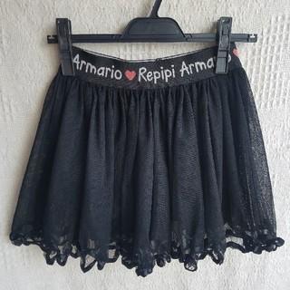 レピピアルマリオ(repipi armario)のRepipi Armario スカート(ミニスカート)
