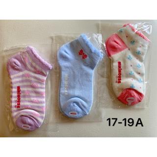 ミキハウス(mikihouse)の新品 ミキハウス 子供靴下 女の子 17-19A   3足組(靴下/タイツ)