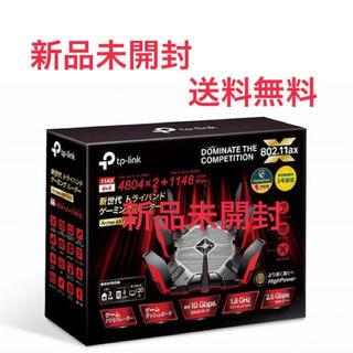 新品 ARCHER AX11000 TP-Link 11ax 無線 ルーター