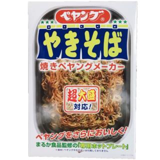焼きペヤングメーカー(調理道具/製菓道具)