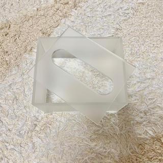 ムジルシリョウヒン(MUJI (無印良品))の無印 アクリルティッシュケース(ティッシュボックス)