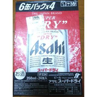 アサヒ(アサヒ)のアサヒスーパードライ 350ml24缶(ビール)