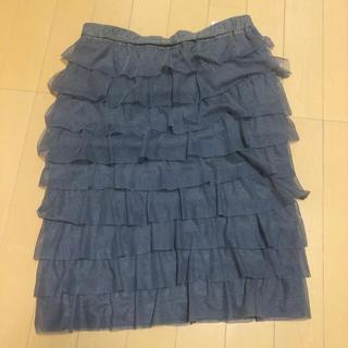 ジュンコシマダ(JUNKO SHIMADA)の膝丈チュールスカート(ひざ丈スカート)