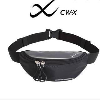 CW-X - 新品タグ付 ワコール CW-X ランニング ウエストポーチ ブラック