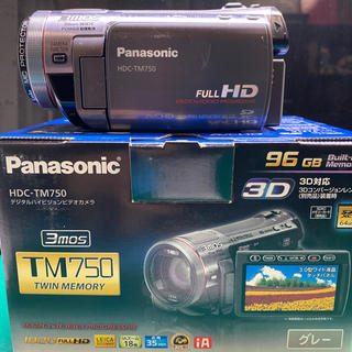Panasonic - Panasonicハイビジョンビデオカメラ『中古』