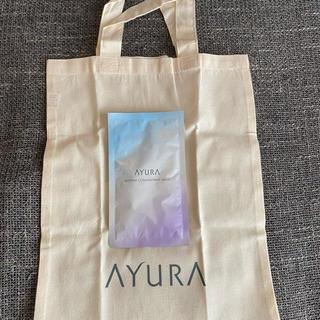 アユーラ(AYURA)の専用!アユーラリズムコンセントレートマスクと非売品エコバッグセット(パック/フェイスマスク)