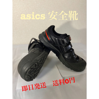 asics - アシックス 安全靴ウィンジョブ 27.0cm 黒×銀 安全靴 3回程着用 箱あり