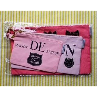 メゾンドリーファー(Maison de Reefur)のMAISON DE REEFUR ポーチセット(ポーチ)