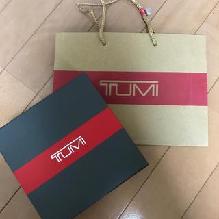トゥミ(TUMI)のTUMI箱ケースと手提(ショップ袋)