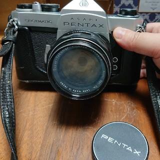 ペンタックス(PENTAX)のPENTAX 2764374 SPORTMATIC フィルムカメラ 皮カバー付(フィルムカメラ)