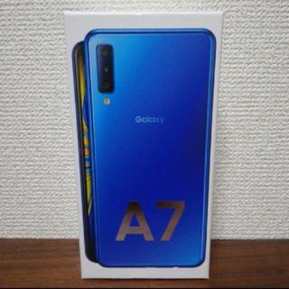 ギャラクシー(Galaxy)のGalaxy A7 ほぼ未使用 楽天モバイル SIMフリー 64GB ブルー(スマートフォン本体)