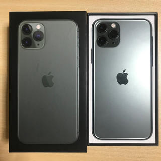 Apple - IPHONE 11 PRO MAX 美品