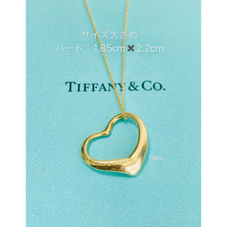 Tiffany & Co. - サービス価格ティファニーオープンハート ネックレス K18YG 約5.3g