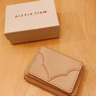 アリシアスタン(ALEXIA STAM)の今だけお値下げ☆アリシアスタン  ピンク 財布(財布)