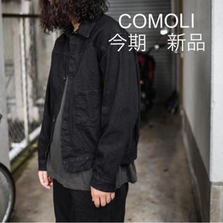 コモリ(COMOLI)のCOMOLI コモリ デニムジャケット ブラック 20aw サイズ2 新品(Gジャン/デニムジャケット)