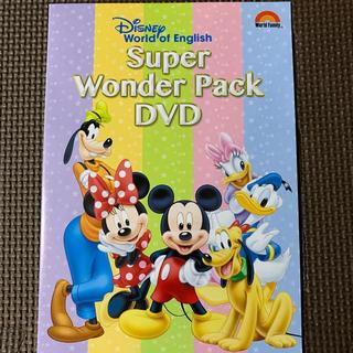 ディズニー(Disney)のDWE スーパーワンダーパックDVD(知育玩具)