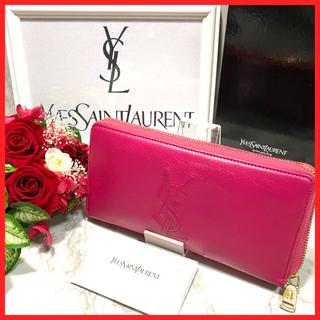 サンローラン(Saint Laurent)の美品!サンローラン カーフ 長財布 ラウンドファスナー ピンク(財布)