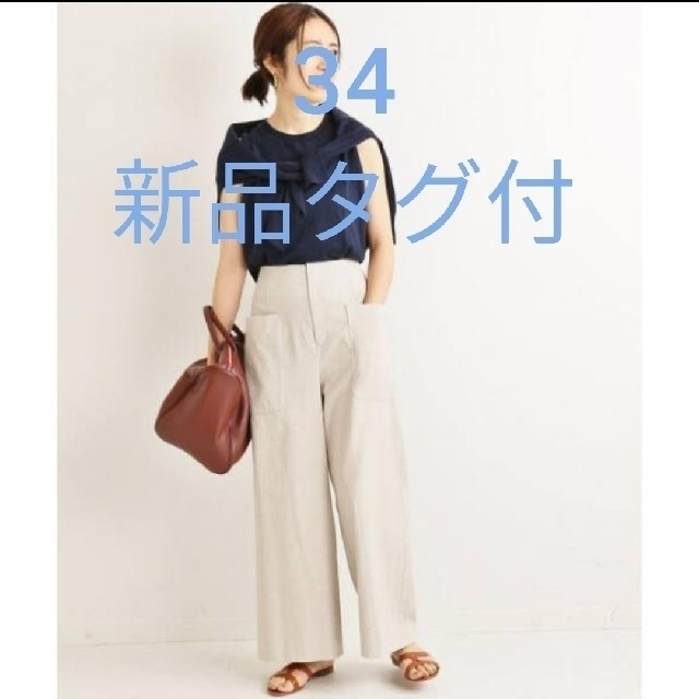 IENA(イエナ)のIENA パッチポケットオックスワイドパンツ ナチュラル レディースのパンツ(カジュアルパンツ)の商品写真