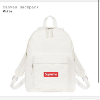 Supreme - supreme  campus backpack 白