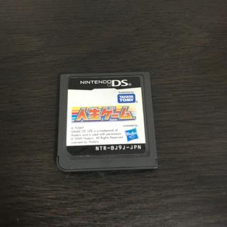 ニンテンドーDS - 人生ゲーム DSソフト