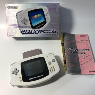 ゲームボーイアドバンス(ゲームボーイアドバンス)のゲームボーイアドバンス  ホワイト (携帯用ゲーム機本体)