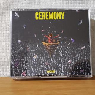 kinggnu CEREMONY(初回生産限定盤)
