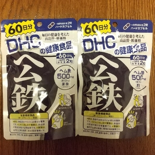 DHC - DHC ヘム鉄 60日分×2袋